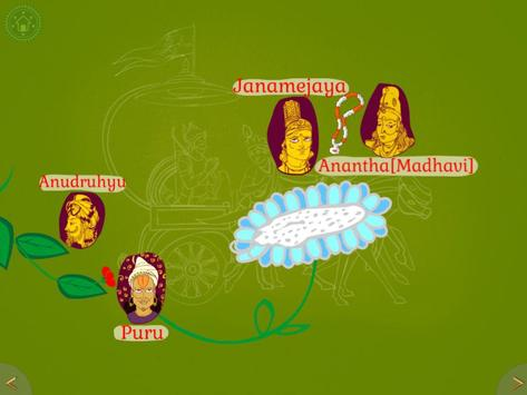 Arjuna Family screenshot 7