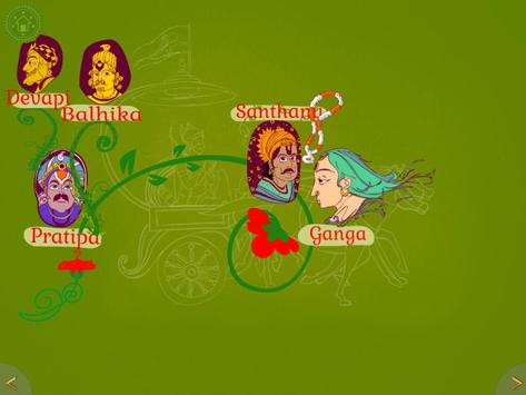 Arjuna Family screenshot 14
