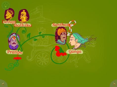 Arjuna Family screenshot 3