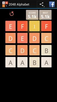 2048 Alphabet poster