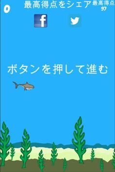 ブンブンシャーク poster