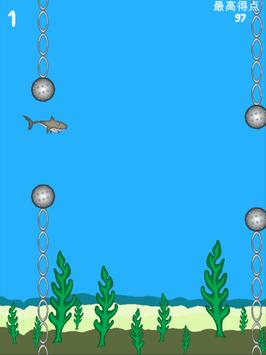 ブンブンシャーク screenshot 6