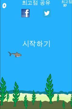 샤크팡팡 poster