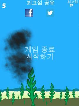샤크팡팡 screenshot 5