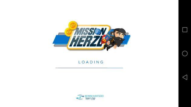 Mission Herzl poster
