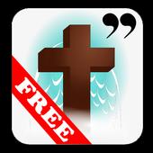 Bible Quote KJV Free Wallpaper icon