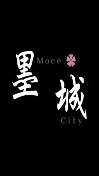 小說/靈異:子午之璿-美人圖 poster