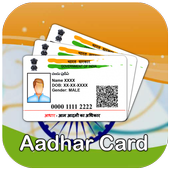 Mobile Number And SIM Link to Aadhar Card Online icon