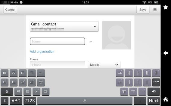 Sound-Sport Car apk screenshot