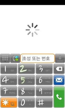 Phone Font-Naver Brush poster
