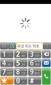 Phone Font-Naver Coding B poster