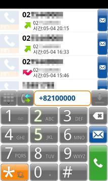 Phone Font-Naver Coding B apk screenshot