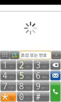 Phone Font-Naver Coding poster