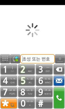 Phone Font-Naver Gothic B+ poster
