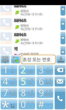 Phone Skin-Light Sky Blue poster
