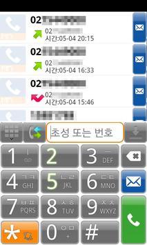 Phone Sound-Comic apk screenshot