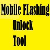Mobile Flashing Unlock Tool icon