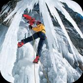 Ice Climbing. Sports Walls icon