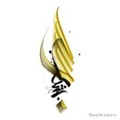 Modern Calligraphy Arts icon