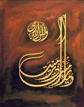 Modern Calligraphy Arts apk screenshot
