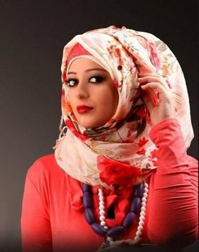 Modern Hijab Styles screenshot 7