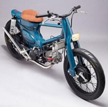 Modification Antique Motor screenshot 1