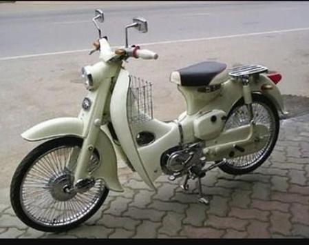 Modification Antique Motor screenshot 30