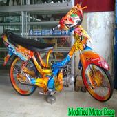 Modified Motor Drag icon