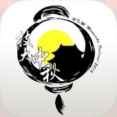 9th UTeM Mooncake Festival icon