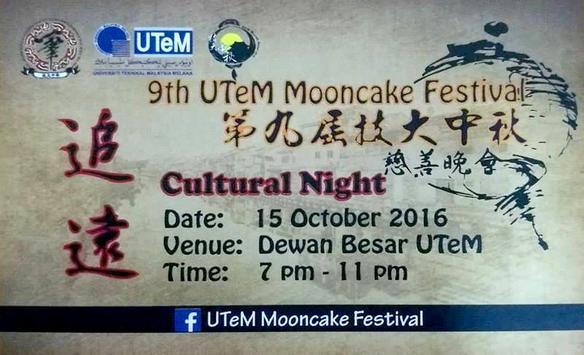 9th UTeM Mooncake Festival poster