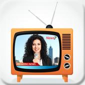 News Anchor Photo Frames icon
