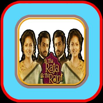 Ost Ek Tha Raja Ek Thi Rani Offline screenshot 1