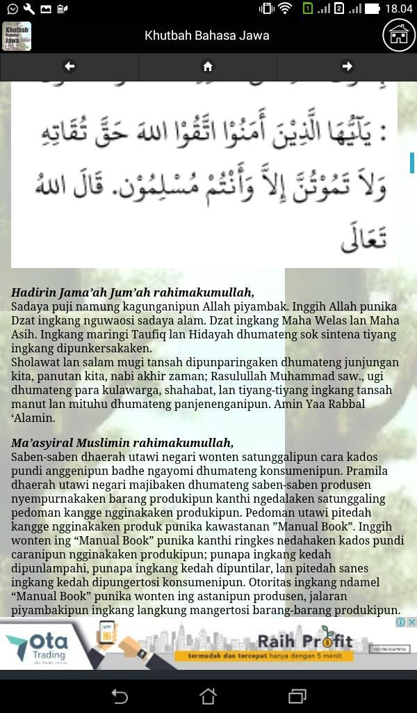 Khutbah Bahasa Jawa For Android Apk Download