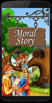 Moral Story poster