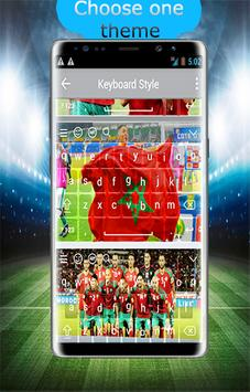 Keybaord for Morocco apk screenshot