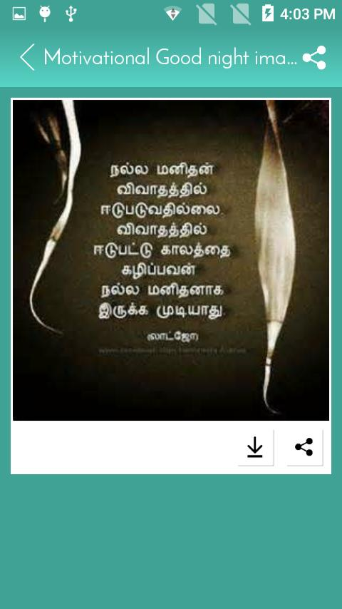 Motivational Good Night Images And Quotes In Tamil For Android Apk