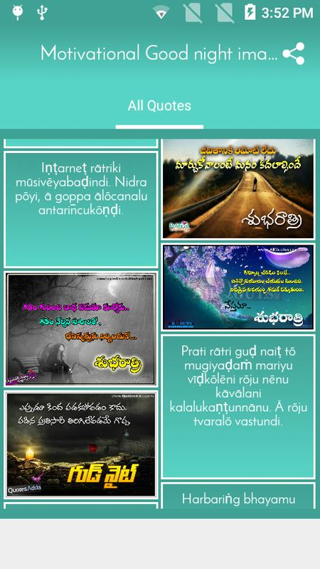 Motivational Good Night Images Quotes In Telugu For Android APK Classy All Quotes Telugu