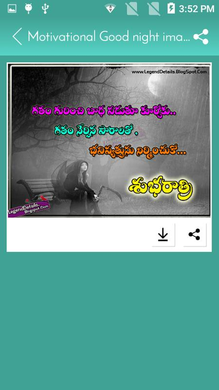 Motivational Good Night Images Quotes In Telugu For Android Apk
