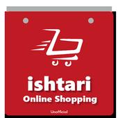 Ishtari-Online Shopping in Leb icon