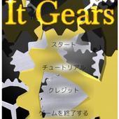 It Gears icon