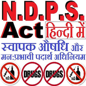 N.D.P.S. Act 1985 icon