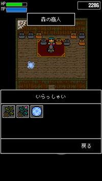 LEGEND of Warrior apk screenshot