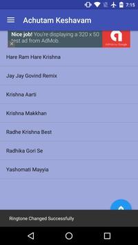 Achyutam Keshavam Krishna screenshot 3