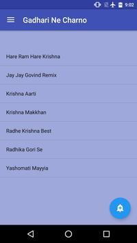 Gadhari Ne Charno screenshot 3