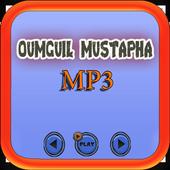 اغاني رائعة مصطفى أومكيل icon