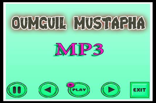 اغاني رائعة مصطفى أومكيل apk screenshot