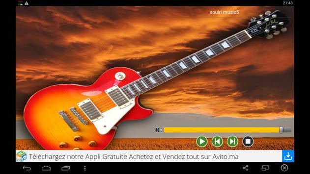 اغاني مغربية مشهورة screenshot 7