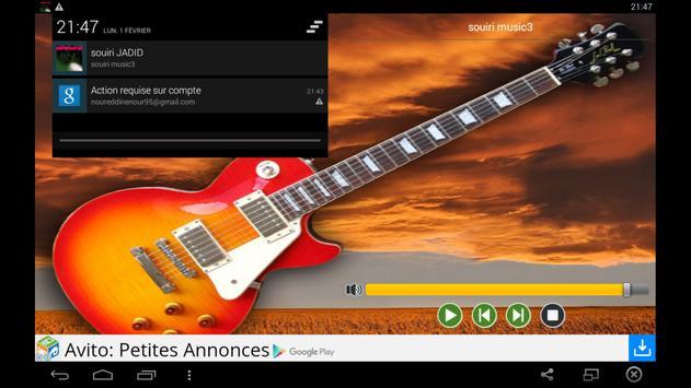 اغاني مغربية مشهورة apk screenshot