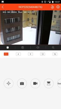 iVMS 4.5 PRO screenshot 5