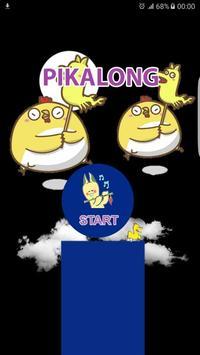 Pikalong Hero poster